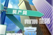 淄博市5月份住宅样本均价5812元/m2
