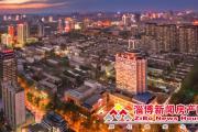 南京严控地价房价:土地出让超最高限价终止竞拍