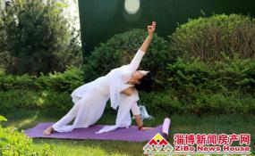 淄博天悦·瑜伽文化节新闻发布会