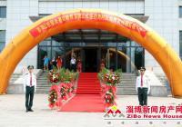 淄博碧桂园实验小学正式签约