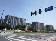 张江·淄博科技产业园
