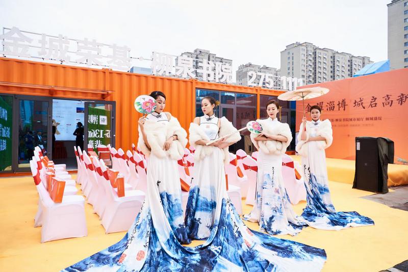 金耀淄博 城启高新丨金城荣基·柳泉书院城市临时展厅盛大开放